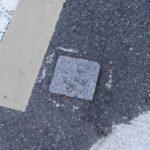 「竹内式部寓居址の石票」の跡