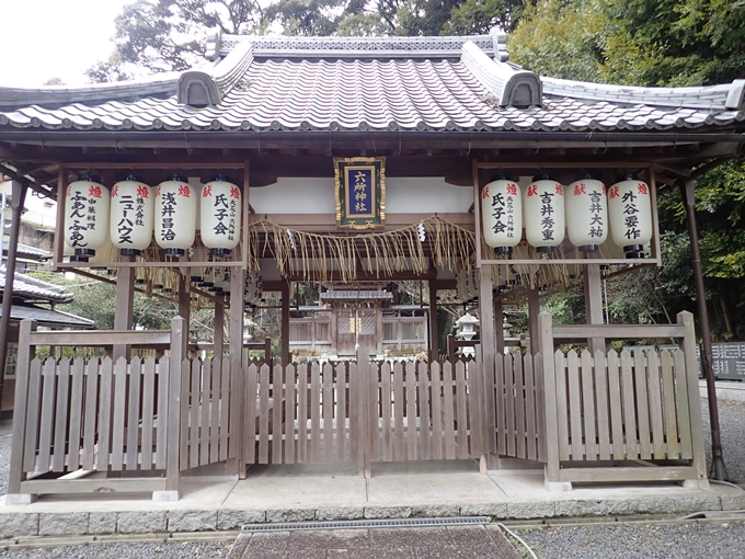六所神社_北 No14