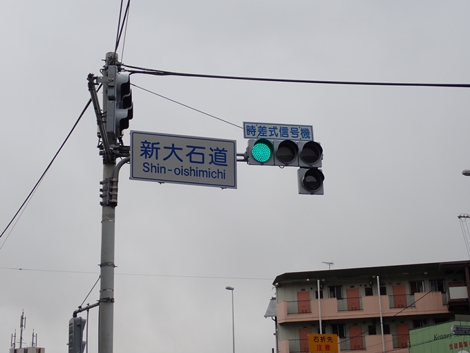 六所神社_南 No2