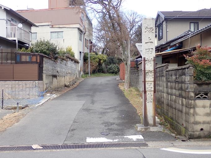 坂上田村麻呂墓 No2