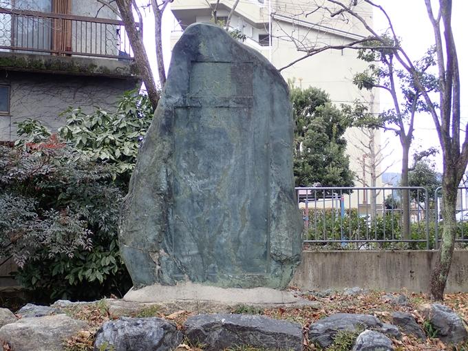 坂上田村麻呂墓 No4