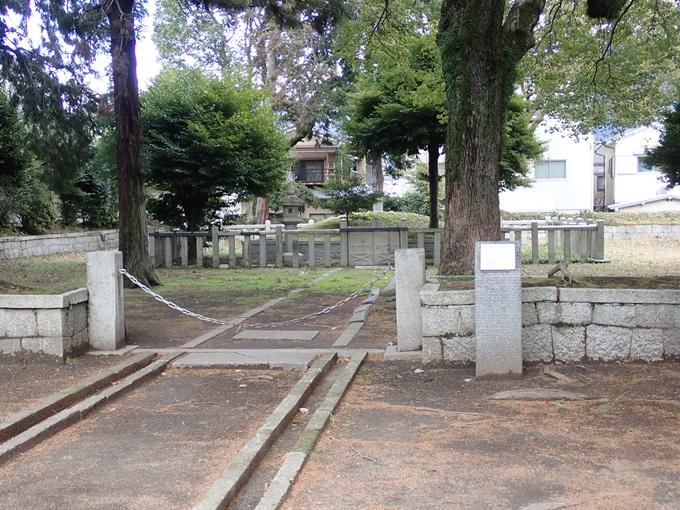 坂上田村麻呂墓 No7