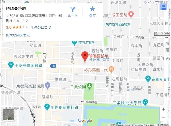 平安宮中務省東面築地跡 No9