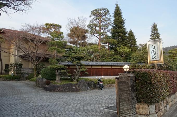 法勝寺跡 No6