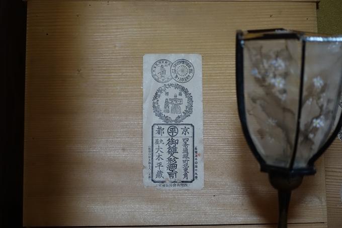 第11回亀山城下ひなまつり No12