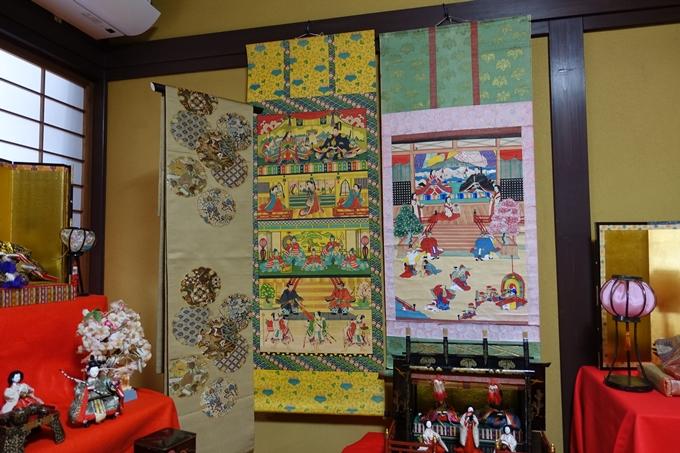 第11回亀山城下ひなまつり No14