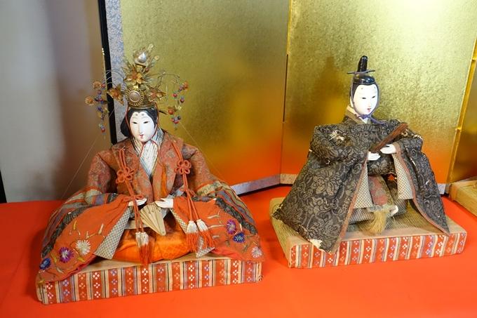 第11回亀山城下ひなまつり No15
