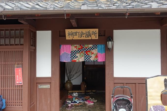 第11回亀山城下ひなまつり No9