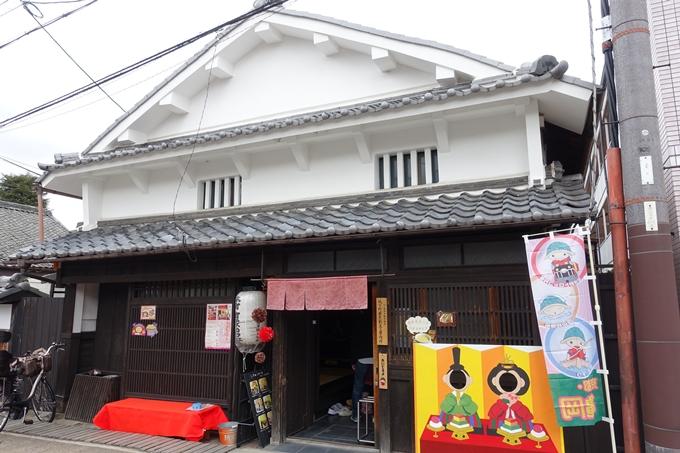 第11回亀山城下ひなまつり No22