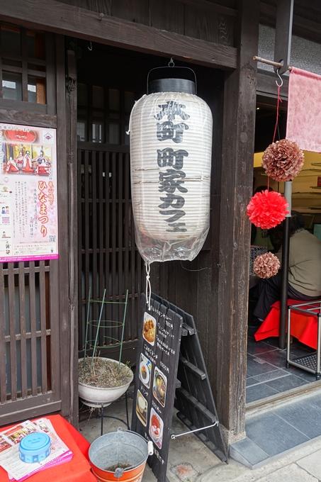 第11回亀山城下ひなまつり No23