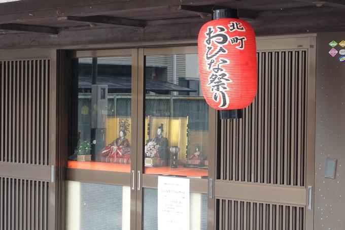 第11回亀山城下ひなまつり No34