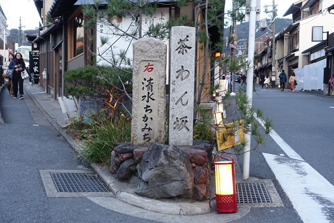 京都東山花灯路2018 No2