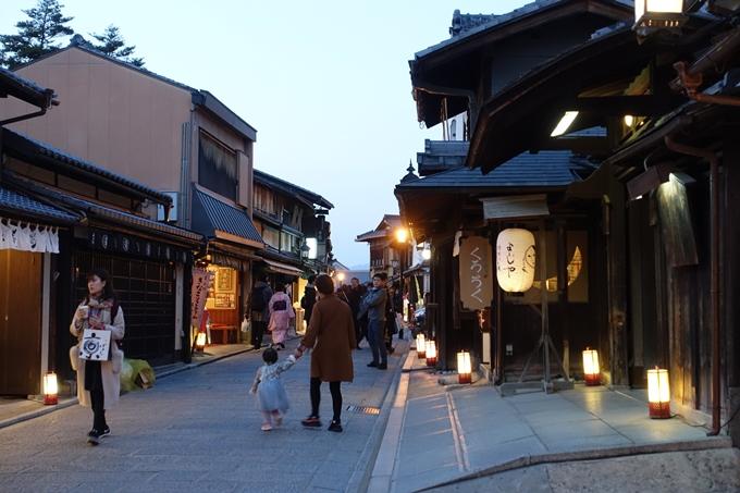 京都東山花灯路2018 No9