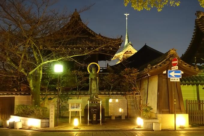 京都東山花灯路2018 No26