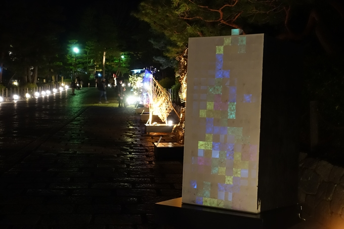 京都東山花灯路2018 No73