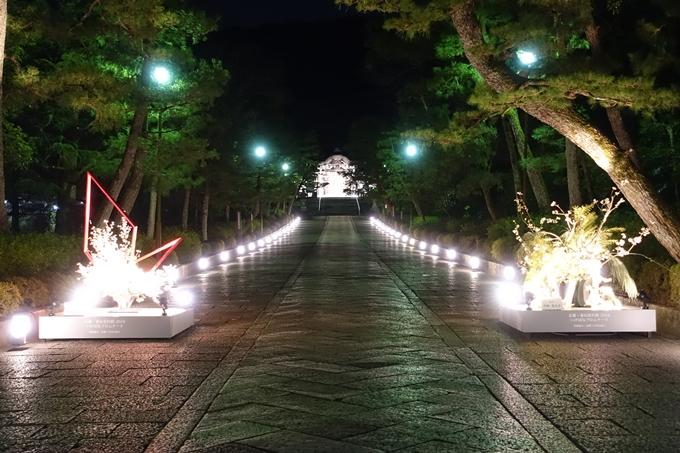 京都東山花灯路2018 No27