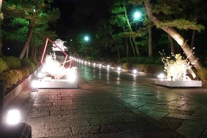 京都東山花灯路2018 No55