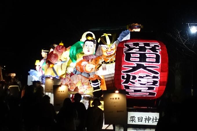 京都東山花灯路2018 No88