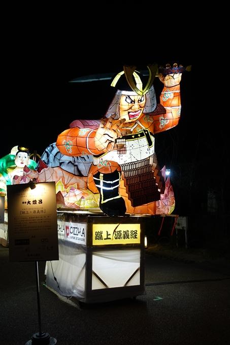 京都東山花灯路2018 No89