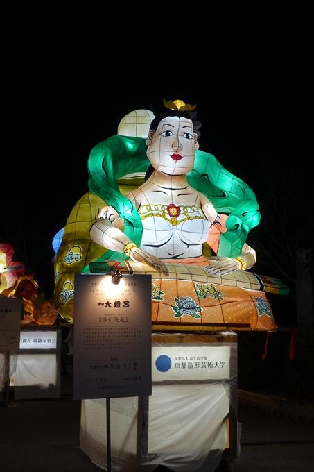 京都東山花灯路2018 No90