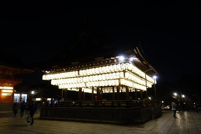 京都東山花灯路2018 No36