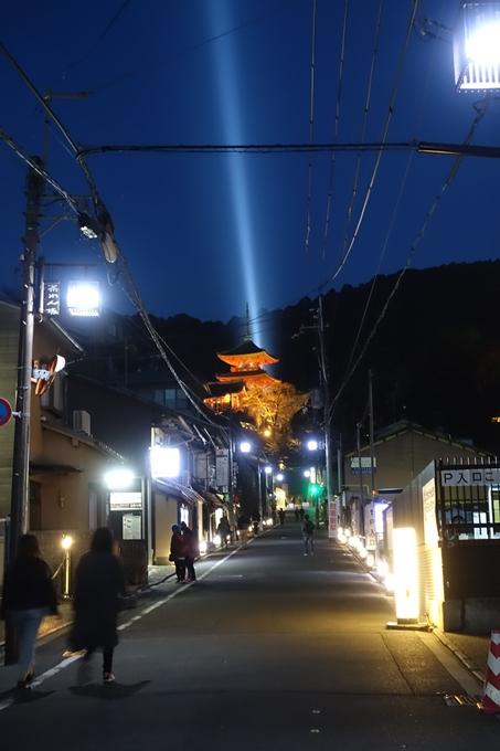 京都東山花灯路2018 No103