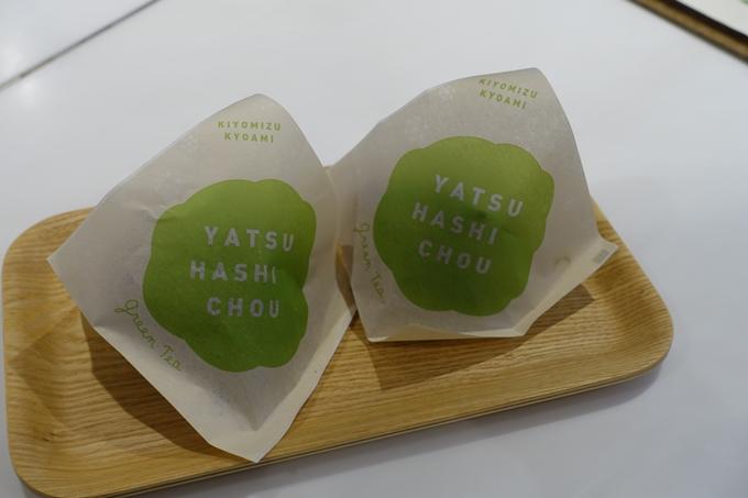 京都東山花灯路2018 No109
