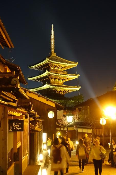 京都東山花灯路2018 No117