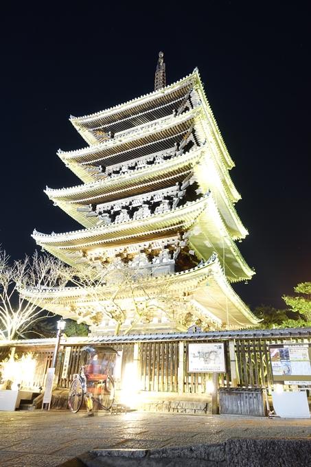 京都東山花灯路2018 No119