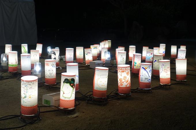 京都東山花灯路2018 No122