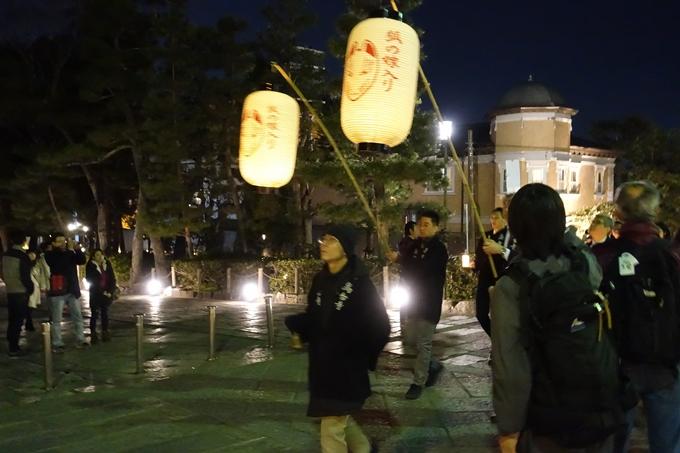 京都東山花灯路2018 No128