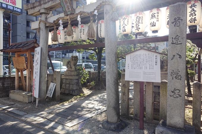 京都桜速報2018_11 No35