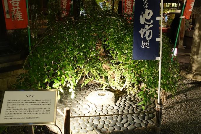 六角堂ライトアップ2018 No39