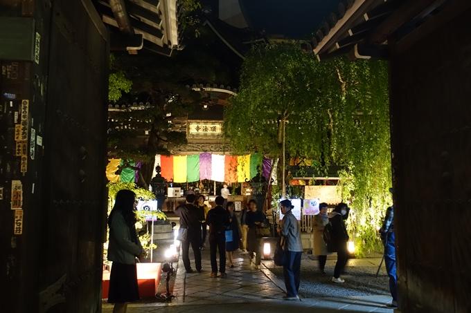 六角堂ライトアップ2018 No43