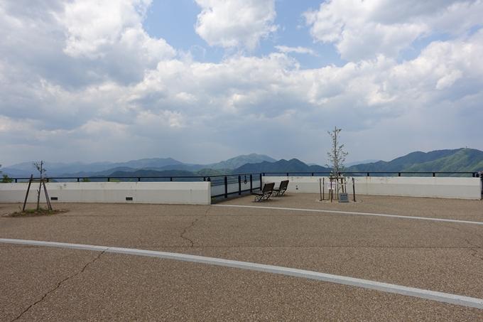 五郎ヶ岳公園 No4