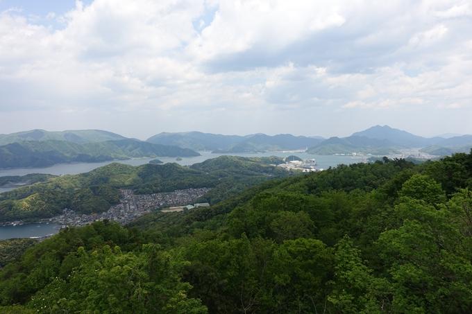 五郎ヶ岳公園 No7