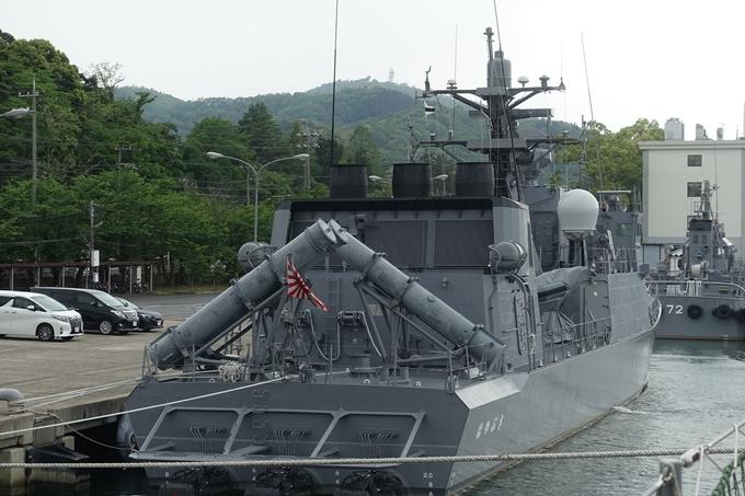 海上自衛隊舞鶴地方隊 No18