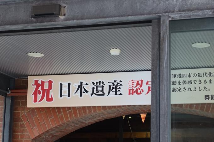 舞鶴赤レンガパーク No10