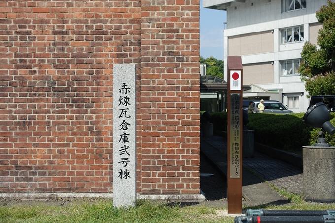 舞鶴赤レンガパーク No6