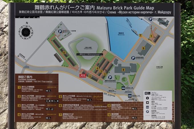 舞鶴赤レンガパーク No5