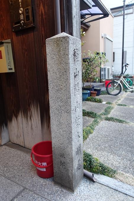 頼山陽山紫水明處 No5