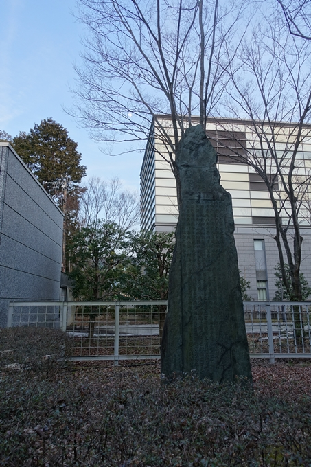 京都博覧会碑 No3