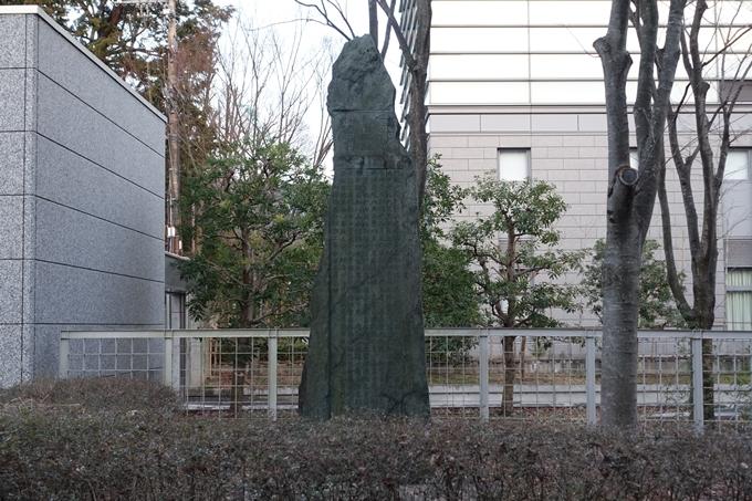 京都博覧会碑 No5
