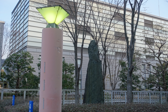 京都博覧会碑 No2