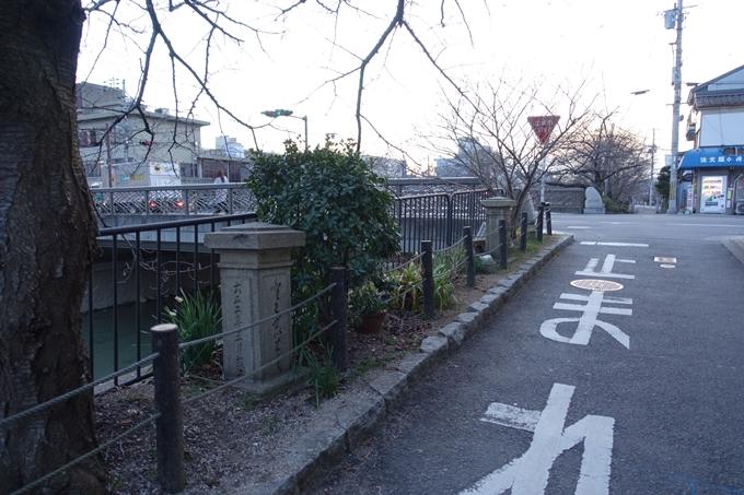 徳成橋 No2