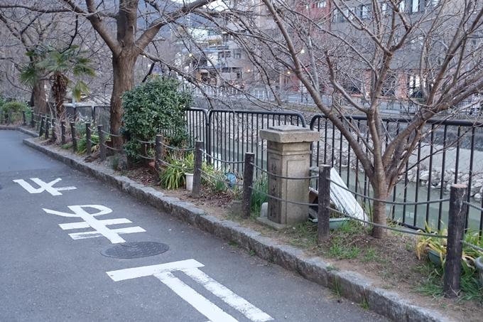徳成橋 No7