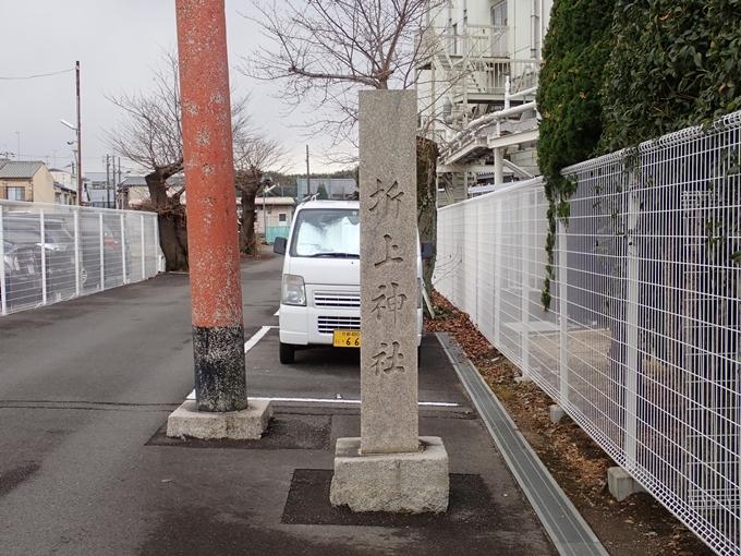 折上稲荷神社 No3
