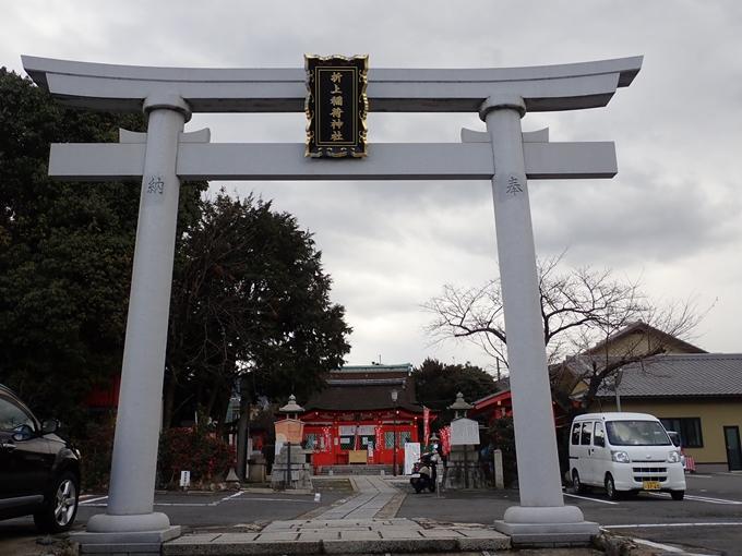 折上稲荷神社 No6