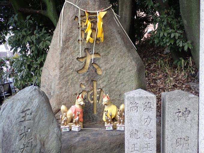 折上稲荷神社 No20