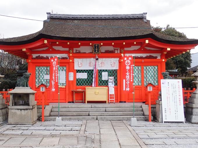 折上稲荷神社 No12